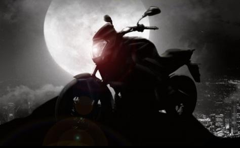 first-bajaj-dominar-400-teaser_827x510_51480592480