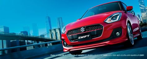 new-2017-maruti-suzuki-swift-official-images-front