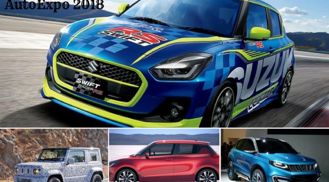 Maruti Suzuki Cars at AutoExpo 2018