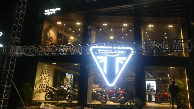 Triumph Motorcycles launches its 15th Indian dealership in Gurugram